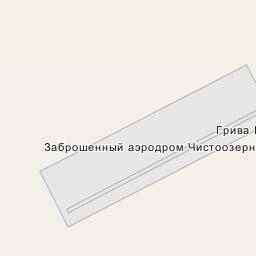Аэродром в чистоозерном фото 241-417